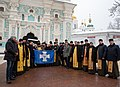 Unification council of Orthodox Church in Ukraine 47.jpg