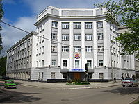 University of Civil Protection of Ukraine in Kharkov.JPG