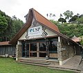 University of the South Pacific, Honiara Campus.jpg