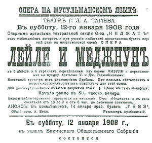 "Uzeir Hajibeyov, First poster of ""Leyla and Mejnun"" opera, Baku, 1908.jpg"