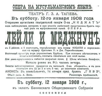 Opera in Azerbaijan - First poster of Leyli and Majnun, first Azerbaijani opera
