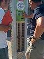 VélopopKeyDispenser.jpg