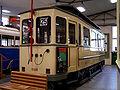 V-Beiwagen Schwanheim 01052009.JPG