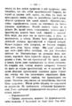 V.M. Doroshevich-Collection of Works. Volume IX. Court Essays-122.png