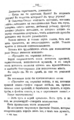 V.M. Doroshevich-Collection of Works. Volume VIII. Stage-145.png
