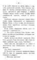 V.M. Doroshevich-East and War-39.png