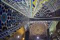 Vakil Mosque مسجد وکیل 20.jpg