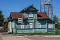 Valdai town asv2018-07 img09 Komsomolsky24.jpg