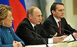 Valentina Matviyenko, Vladimir Putin and Sergey Naryshkin 13 December 2012.jpeg