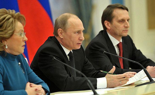 Файл:Valentina Matviyenko, Vladimir Putin and Sergey Naryshkin 13 ...