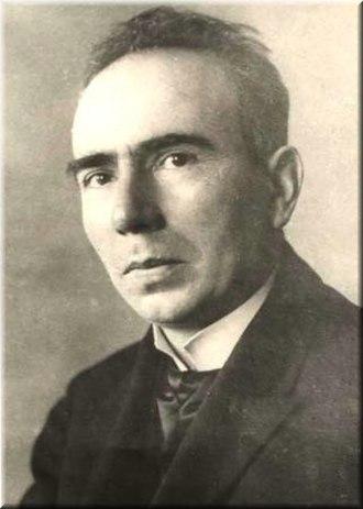 Vasile Pârvan - Vasile Pârvan