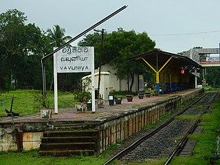 Vavuniya railway station