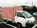 Vehicle (6256773071).jpg