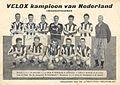 Velox Amateur kampioen-1958-A.JPG
