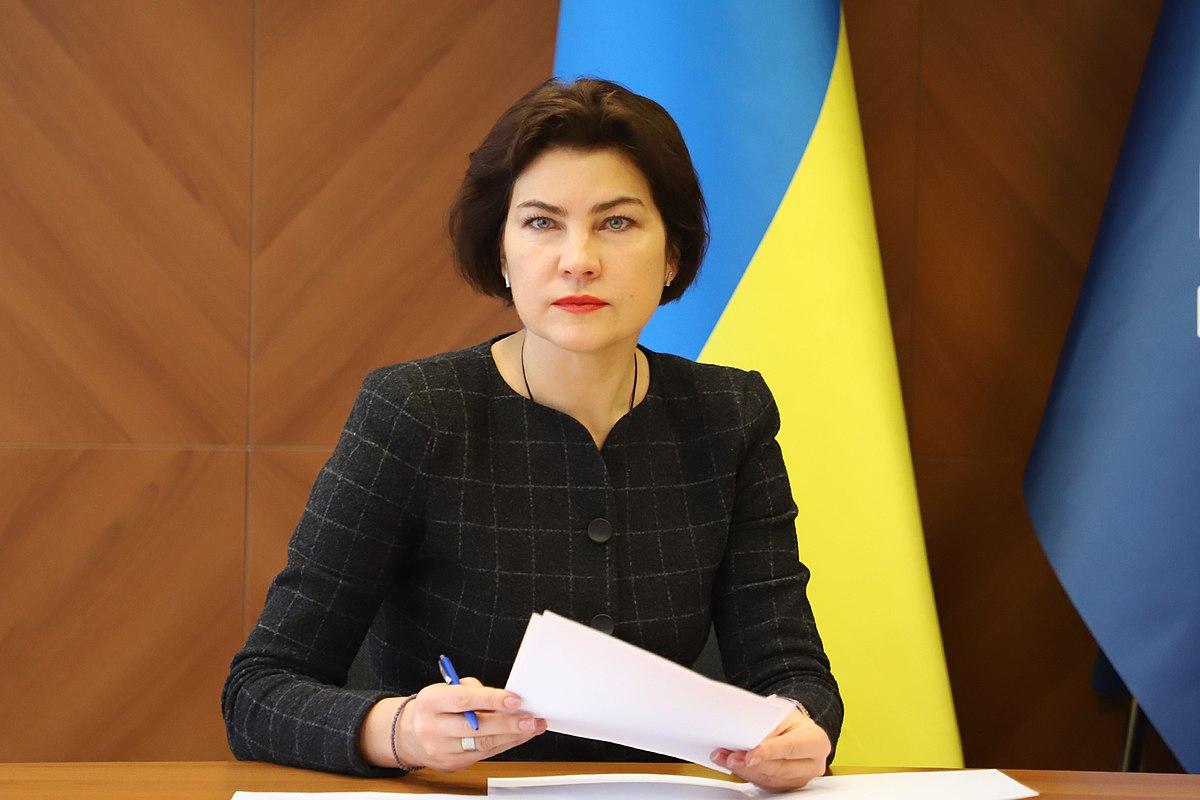 Венедіктова Ірина Валентинівна — Вікіпедія