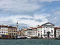 Venise la Piéta et campanile des Greci.JPG