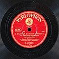 Vertinsky Parlophone B.23085 01.JPG