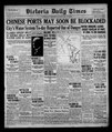 Victoria Daily Times (1925-08-05) (IA victoriadailytimes19250805).pdf