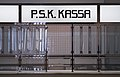Vienna - PSK Otto Wagner's Postsparkasse - 6074.jpg