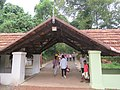 Views around Hill Palace, Tripunithura (24).jpg