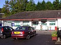 Village shop and post office, Colvend. - geograph.org.uk - 1030828.jpg