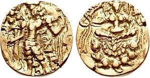 Vishnugupta (Gupta Empire) - Image: Vishnugupta Candraditya Circa 540 550 CE