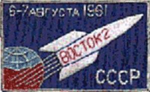 Vostok 2 - Image: Vostok 2patch