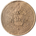 Vytis in great seal of Lithuania.png