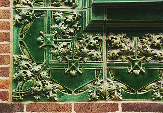 Purdue State Bank - detail of ornament