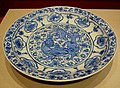 WLA brooklynmuseum Dish Depicting a Dragon late 17th c 2.jpg