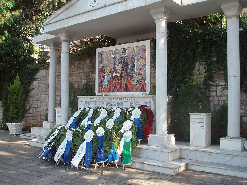 File:WW2 Massacre Memorial, Chortiatis, Thessaloniki, Greece 00.jpg
