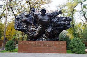 WWII Monument Feat, Almaty.jpg