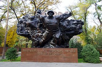 Park of 28 Panfilov Guardsmen - Image: WWII Monument Feat, Almaty
