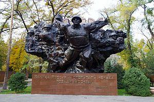 Вертикальные памятники Панфиловская памятник с сердцем Выставочная