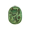 Wadjat-eye Seal Amulet Inscribed for Maatkare, Beloved of Amun MET 27.3.252 bot.jpg