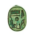 "Wadjet-eye Stamp Seal inscribed ""Maatkare, Beloved of Amun"" MET 27.3.251 bot.jpg"