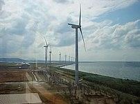 Wakamatsu wind farm, Kitakyushu, Japan