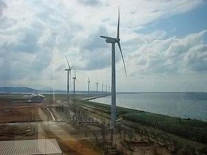 Wakamatsu-ku, Kitakyūshū - Image: Wakamatsu wind farm