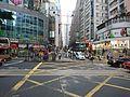 Wan Chai Road near Morrison Hill Road.JPG