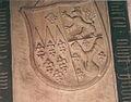 Wappen Wittwe Kunigunde 1476 Beyer von Boppard.JPG
