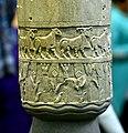 Warka Vase, Lower Register.jpg