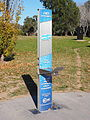 Water station at Eddison Park Woden May 2015.jpg