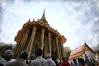 Saraburi Province Province of Thailand