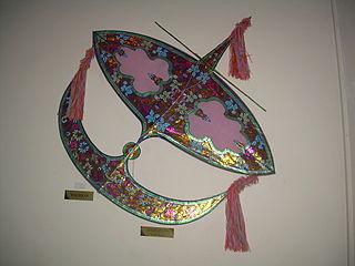 Wau bulan Malaysian moon-kite