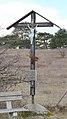 Wayside cross on the Perchtoldsdorfer Heide near Perchtoldsdorf, Lower Austria, Austria-cross PNr°0605.jpg