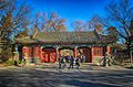West Gate of Peking University HDR2.JPG