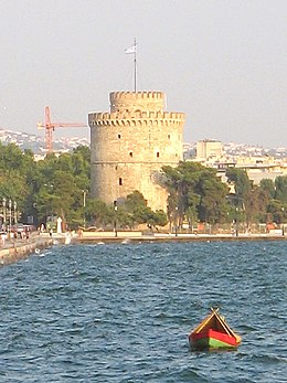 White Tower of Thessaloniki behind small rowboat.jpg