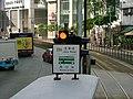 Wikimania HongKong 2013 by Olaf KosinskyDSCF7060.JPG