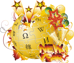 Wikipedia Happy New Year.png