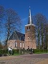 foto van Sint-Martinuskerk. Hervormde kerk